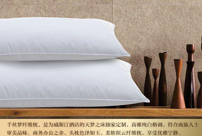 扬州酒店用品厂家专业生产星级酒店用品,各个星级所用的产品质量及价格均有差异。欢迎您前来咨询洽谈。